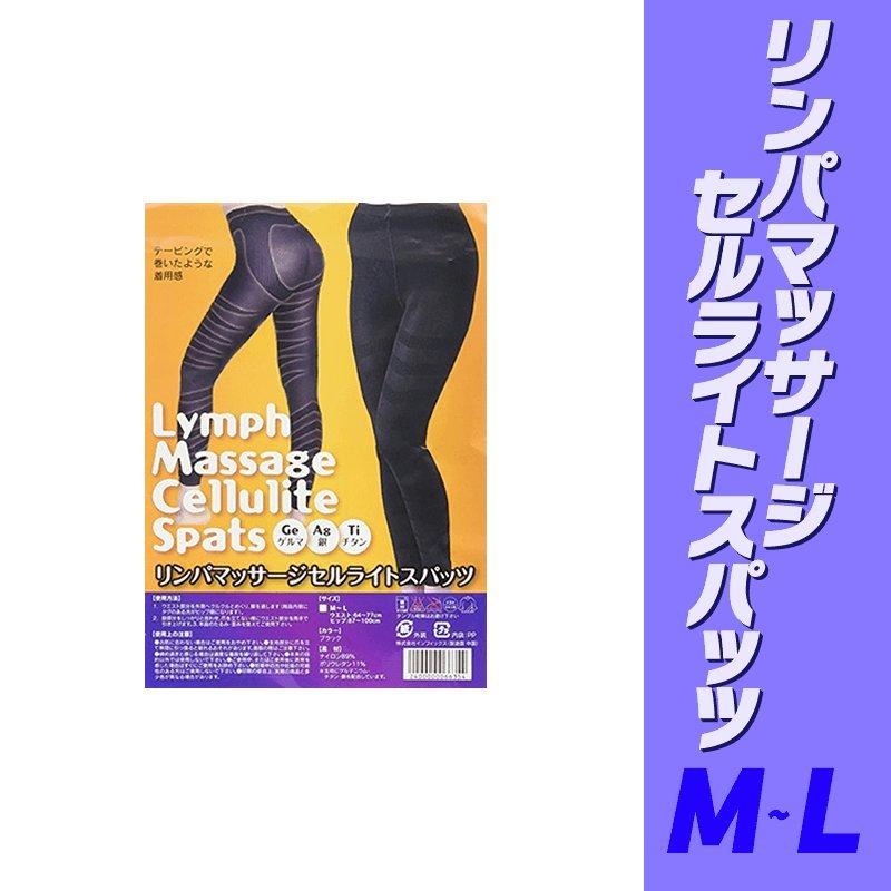 M~Lサイズ・1枚【形状記憶!履くだけOK】<株式会社サイクルーズ>