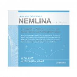 【お得】NEMLINA(ネムリナ)1箱(60粒)・約30日分