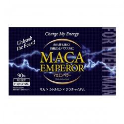 【お得】マカエンペラー1箱(3粒×30包)90粒入・約15~30日分