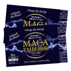 マカエンペラー2箱(3粒×60包)180粒入・約30~60日分
