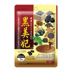 【お得】黒美妃(1袋)90粒入・約30日分