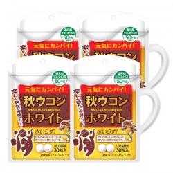 【お得】秋ウコンホワイト(4袋)120粒入・約120日(120回)分