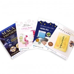 【無料】商品パンフレット(日本サプリメントフーズ全商品)※準備中