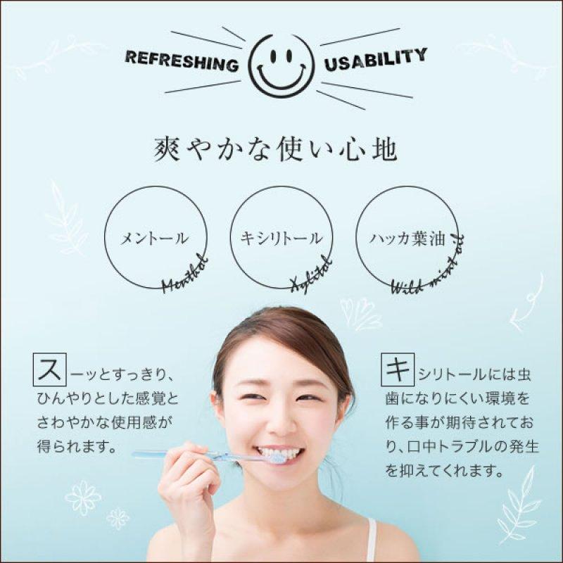 1本(30g)【自然でキレイな白い歯を!】<株式会社オンライフコマース>