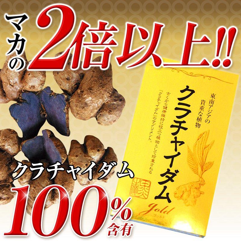 (2箱セット)60粒入・約12~30日分【若々しくパワフル元気】<日本サプリメントフーズ株式会社>