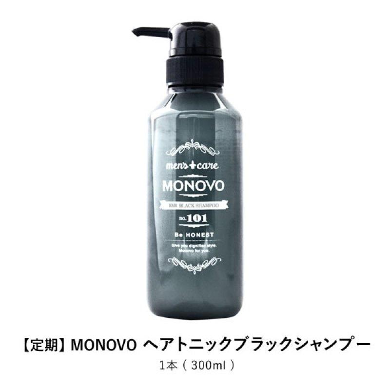 (1本)300ml【頭皮ケア】<日本サプリメントフーズ株式会社>