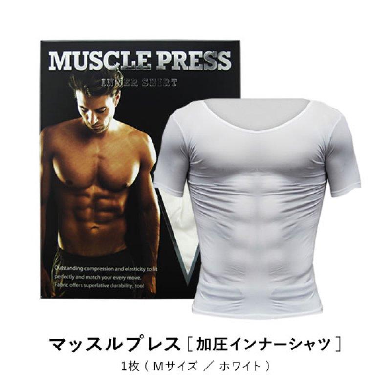[Mサイズ・ホワイト]1枚【24時間トレーニング加圧サポート!】<日本サプリメントフーズ>