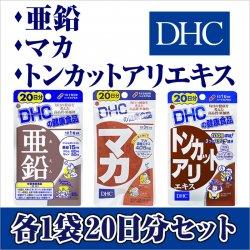 DHC 亜鉛+マカ+トンカットアリエキス
