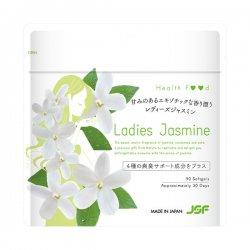 【お得】レディーズジャスミン(1袋)90粒入・約30日分