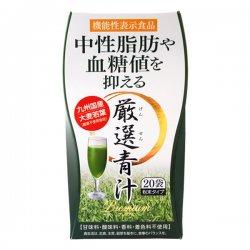 【お得】厳選青汁Premium(プレミアム)1箱(20袋・154g)・約20日分▼初回限定シェイカープレゼント!