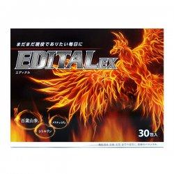 【お得】EDITAL(エディタル)EX(1箱)60粒入・約10〜30日分▼定期2回目マッスルリングプレゼント