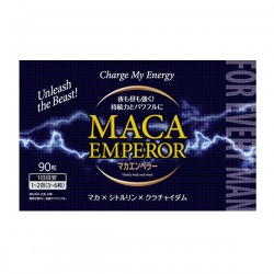 【お得】マカエンペラー(1箱)90粒入・約15〜30日分