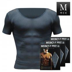 MONOVO マッスルプレス[グレー][Mサイズ](3枚セット)身長:165〜175cm、胸囲:88〜96cm