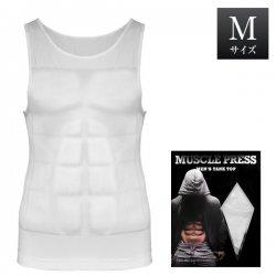 MONOVO マッスルプレス メンズタンクトップ[ホワイト][Mサイズ](1枚)胸囲:83〜93cm