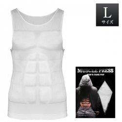 MONOVO マッスルプレス メンズタンクトップ[ホワイト][Lサイズ](1枚)胸囲:96〜104cm