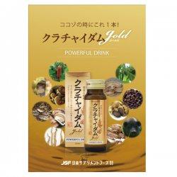 【無料】商品パンフレット(クラチャイダムゴールド液)