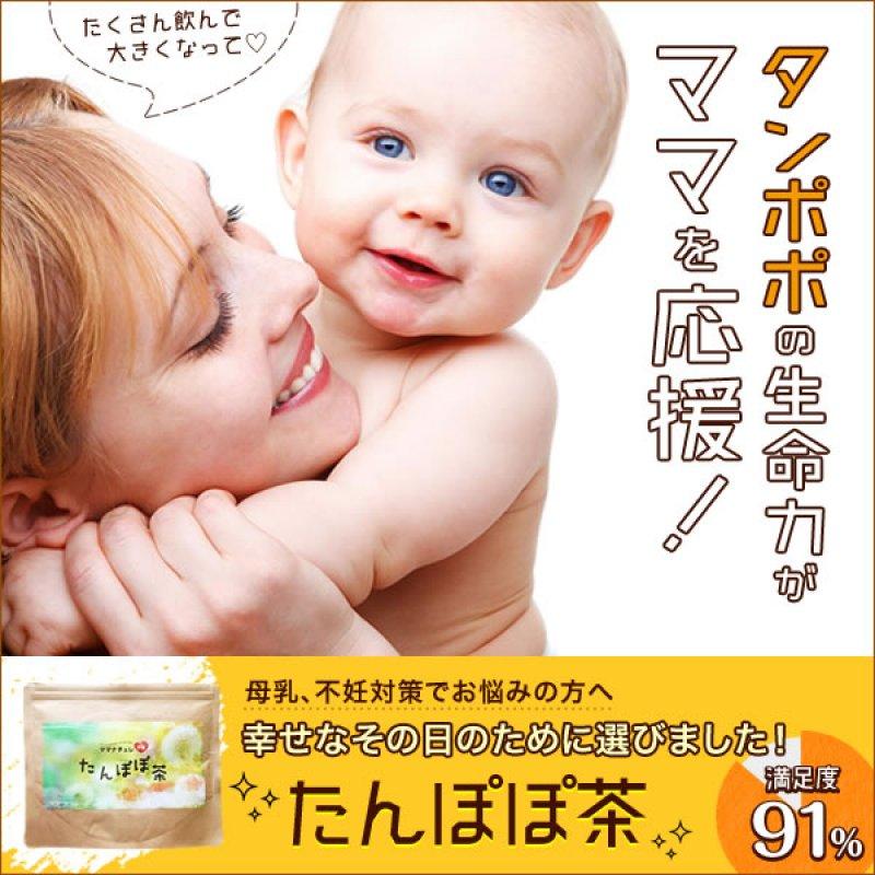 1袋(150g)【母乳、不妊対策でお悩みの方へ】<株式会社オンライフコマース>