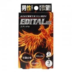 EDITAL(エディタル)EXお試し(1パック)3包×2粒入・約3日分