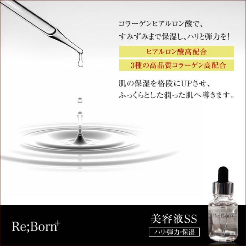 1個(30ml)【ハリ・弾力・保湿ケアに高品質な3種のヒアルロン酸】<株式会社オンライフコマース>