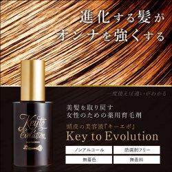 キーエボ【薬用育毛剤】Key To Evolution
