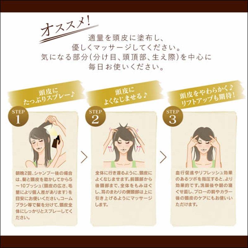 1本(120ml)【温泉から生まれた、やさしい頭皮の美容液】<株式会社 サラヴィオ化粧品>