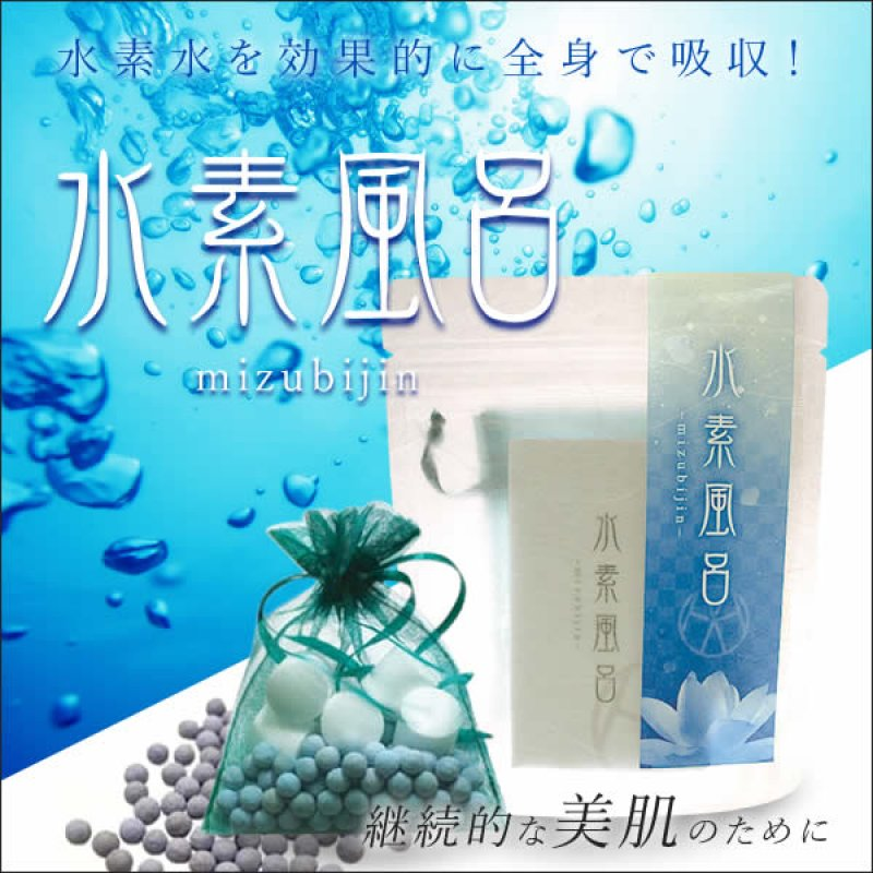 1袋(セット)【お風呂でラクラク!永遠のサラスベ肌へ♪】<株式会社エストラボ>
