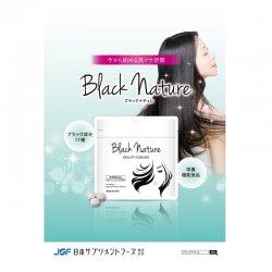 【無料】商品パンフレット(ブラックナチュレ)