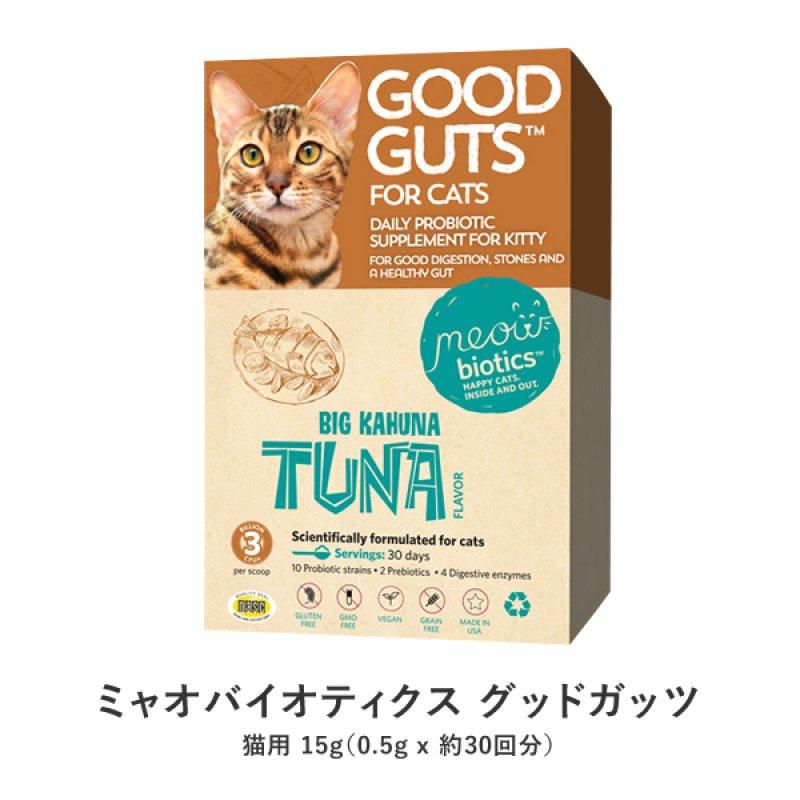 1個(15g)【いつまでも健康で活動的な愛猫のための】<クリスティ東京合同会社>