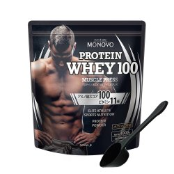 MONOVO プロテインホエイ100マッスルプレス(1袋)1kg・約7〜33食分・激ウマなカフェオレ味・専用計量スプーン付