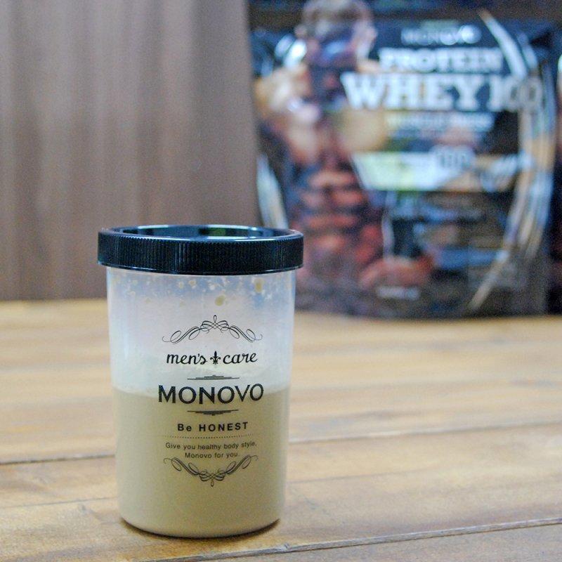 (1袋)1kg・約33食分・激ウマなカフェオレ味・専用計量スプーン付