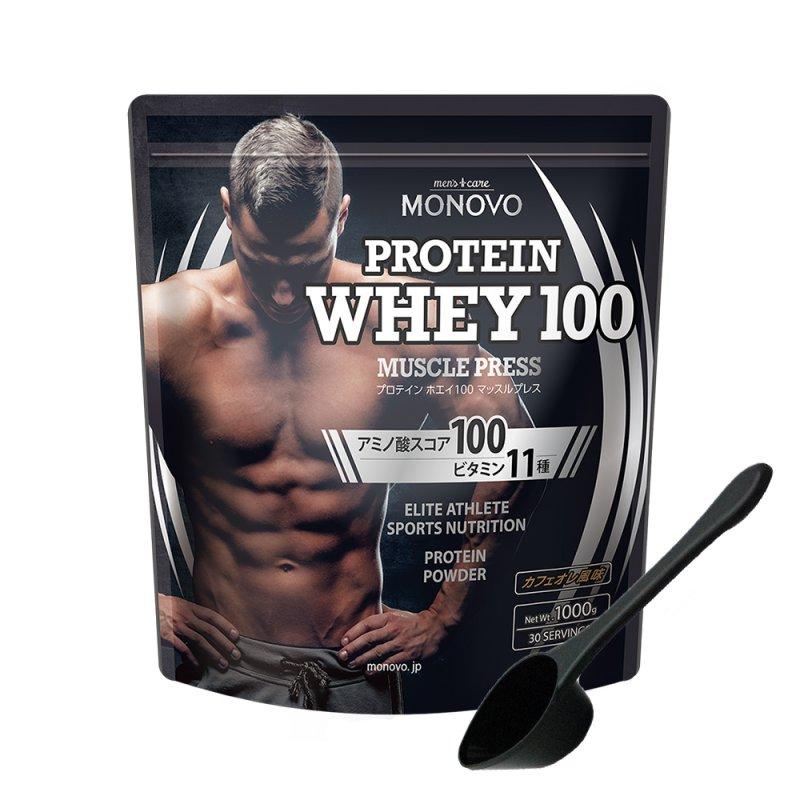 (1袋)1kg・約7〜33食分・激ウマなカフェオレ味・専用計量スプーン付