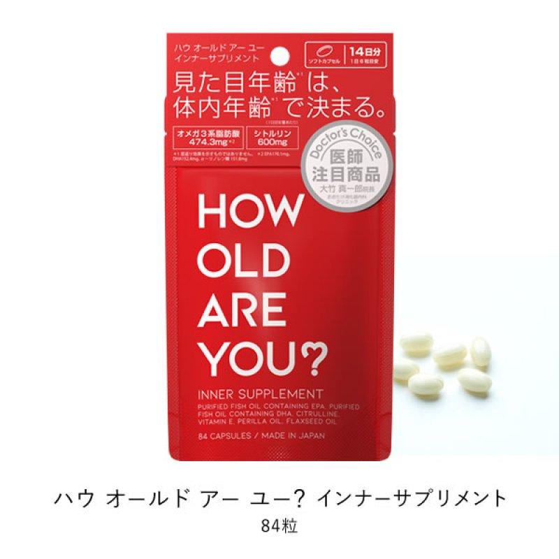 1袋(84粒)【医師注目!体内から見た目年齢にアプローチ】<株式会社フォーヴィスム>