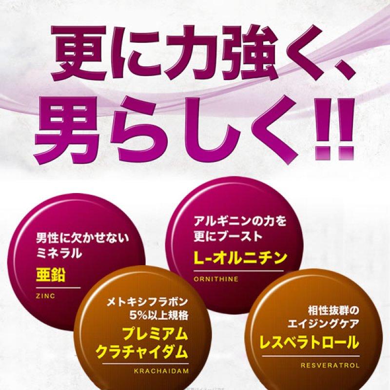 1袋(180粒)【コスパ最強!活力サポートサプリ爆誕!】<株式会社暖生堂>