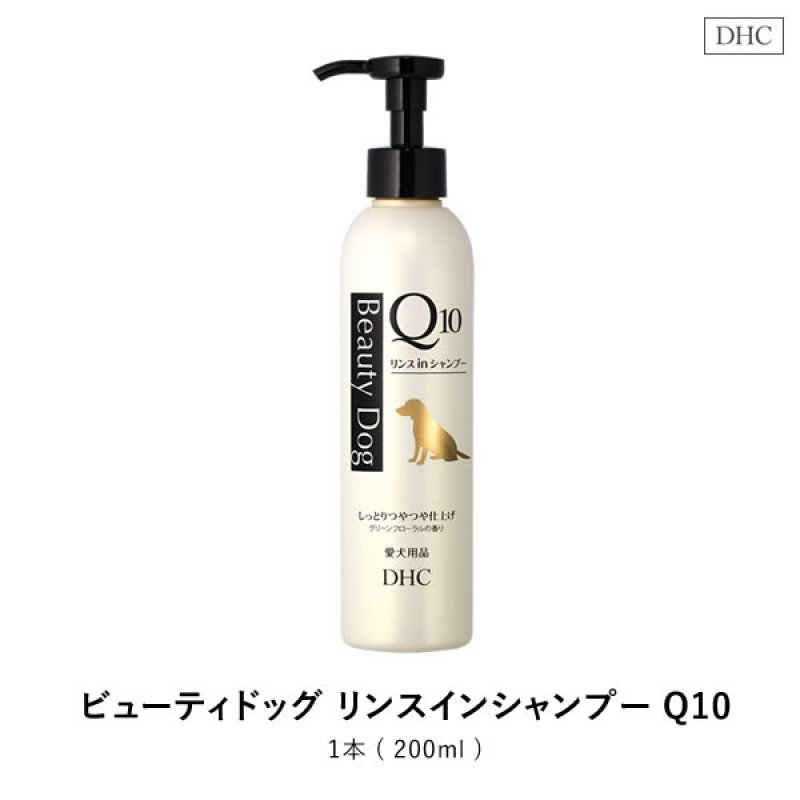 1本(200ml)【いつまでも健やかな皮膚とツヤツヤの毛並みを】<株式会社DHC>