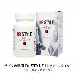 サプリの時間 Dr.STYLE(ドクタースタイ...