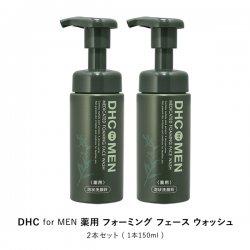 DHC for MEN 薬用 フォーミング フェー...