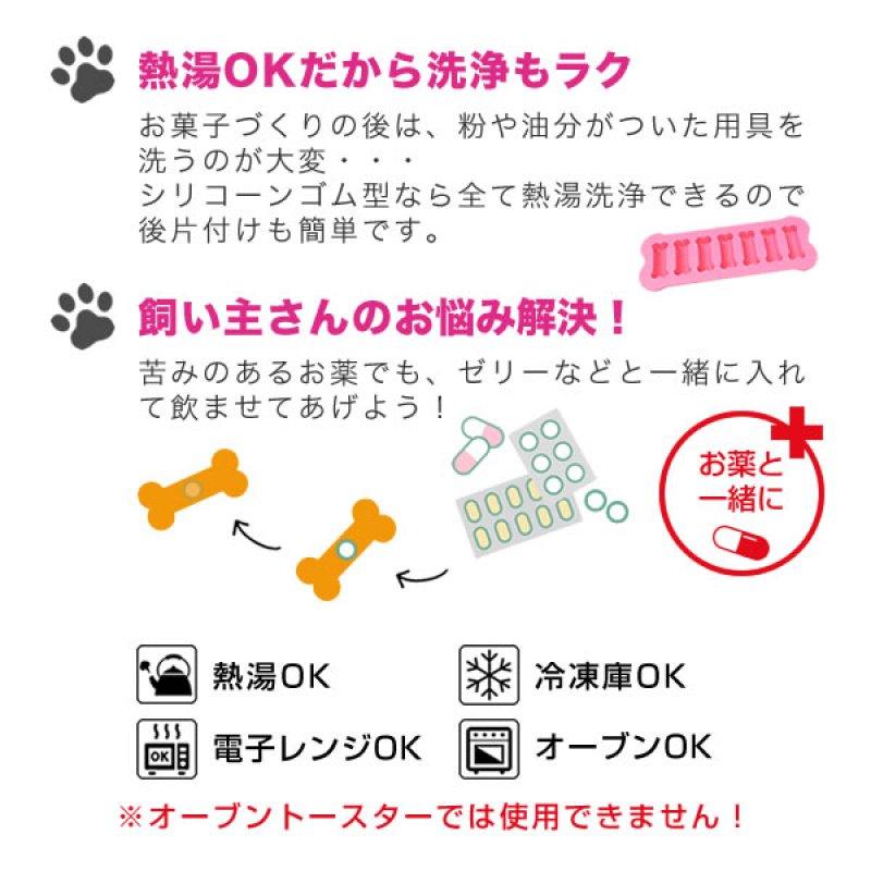 1個(ピンク)【愛犬のためにウチで手作りしてみませんか?】<HARIO>
