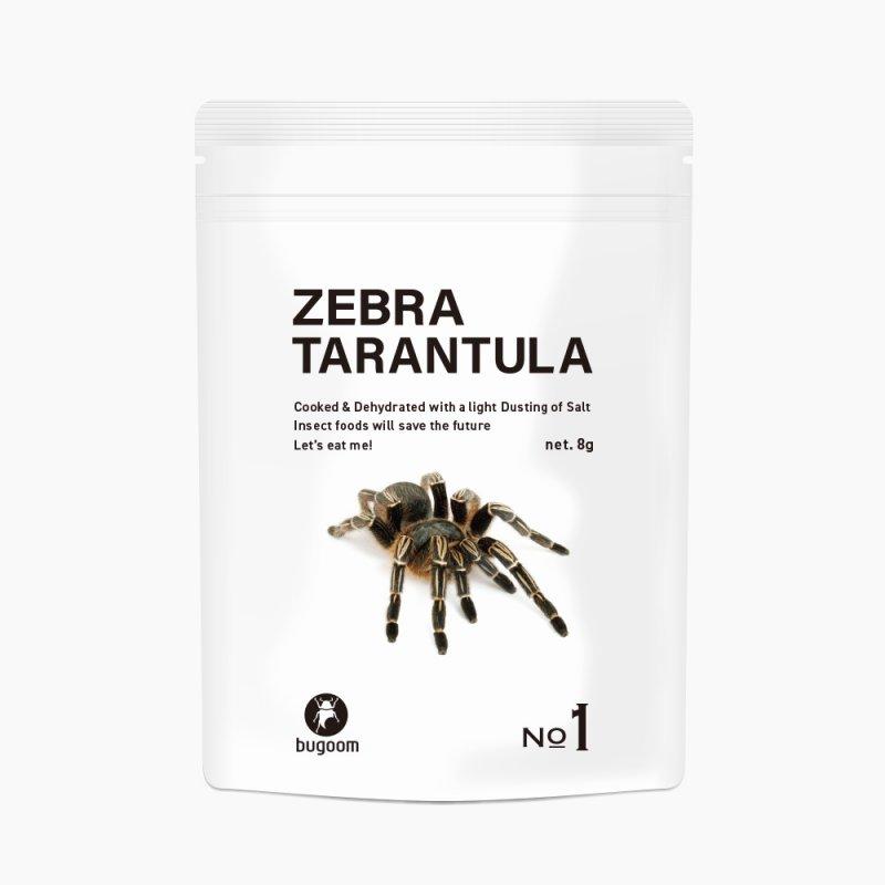 ZEBRA TARANTULA【No.1】net.8g 商品画像0