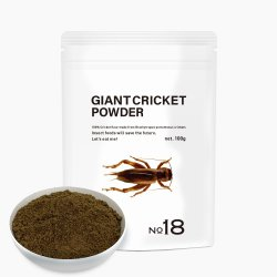 GIANT CRICKET POWDER【No.18】