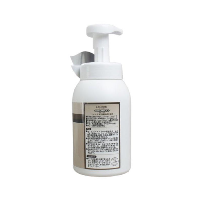 1本(600ml)【泡で洗うから、簡単便利にプロ並の仕上がり♪ 】<FLF>