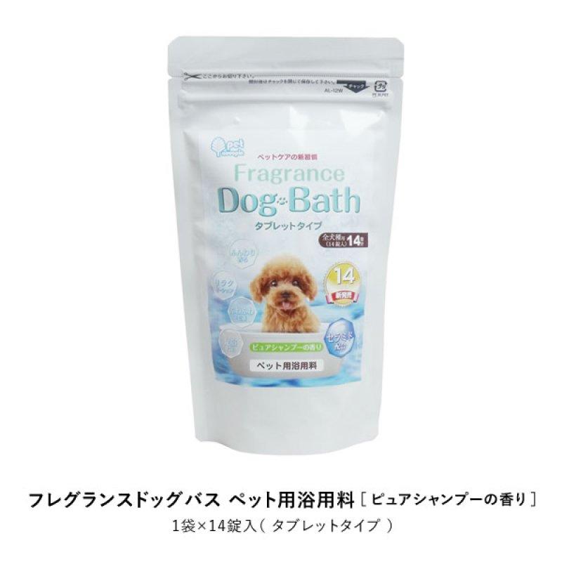 1袋(14個)【ペットケアの新習慣!全犬種用の入浴剤!】<紀陽除虫菊>
