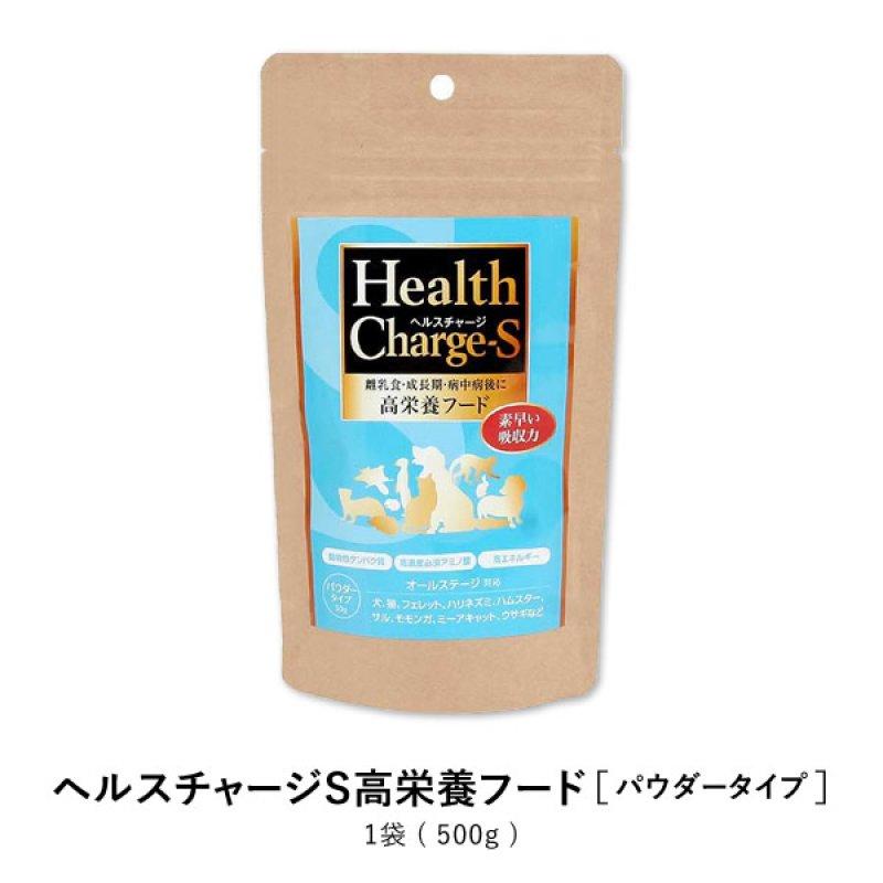 1袋(500g)【離乳食、成長期、病中病後のペットに栄養補給!】<株式会社 エヌ・シー>