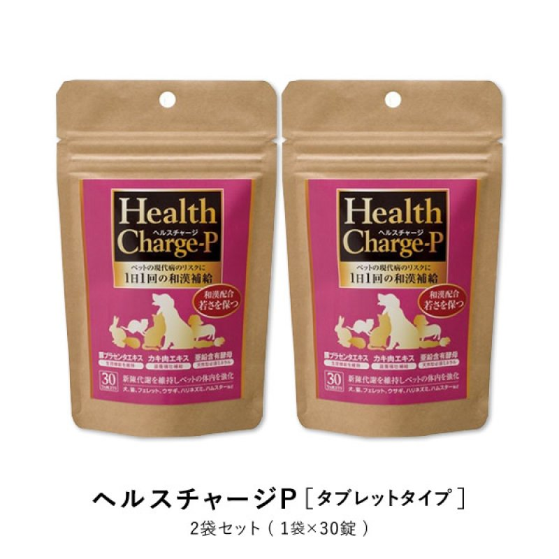 2袋セット(1袋×30錠)【全ての哺乳類に健康と若々しい身体作りを】<株式会社 エヌ・シー>