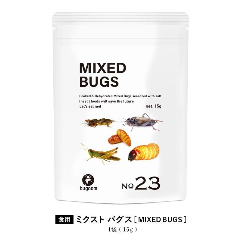 1袋(15g)【バラエティ豊富な3種のバッタ目ミックスパック】<日本サプリメントフーズ株式会社>