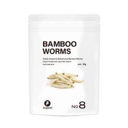 【お得】BAMBOO WORMS【No.8】(1袋)10g
