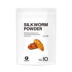 【お得】SILKWORM POWDER【No.10】(1袋)100g