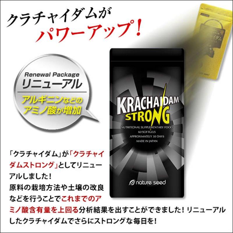 (1袋)60粒入・約30日分【男の自信増大】<株式会社ネイチャーシード>
