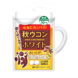 【お得】秋ウコンホワイト(1袋)30粒入・約30日(30回)分