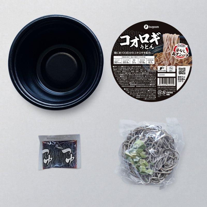 コオロギうどんnet.120g 商品画像2