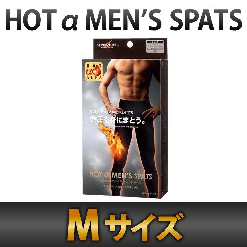 ・Mサイズ(1枚)【加圧シェイプスパッツ】<株式会社ニーズ>
